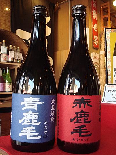 千本桜,柳田酒造,芋焼酎,青鹿毛 ...