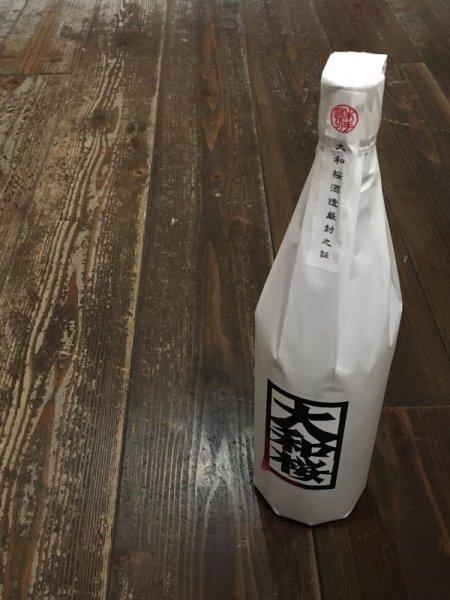 画像1: 大和桜 紅芋 1800ml (1)